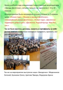 Publikatsia1